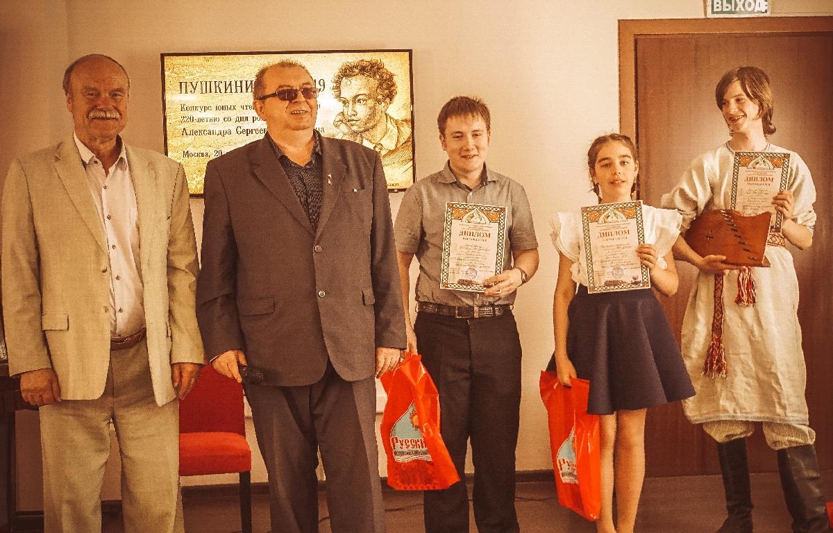Конкурс юных чтецов «Пушкиниана-2019»
